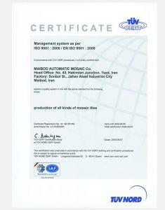 certificate meybod 3 235x300 - موزاییک میبد طرح جزیره ۴۰*۴۰