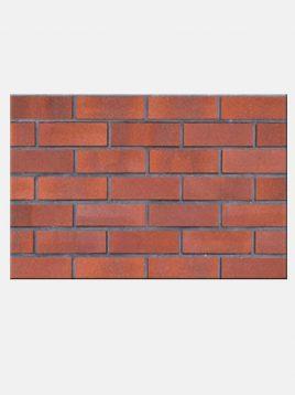 soheil-brick-paver-red