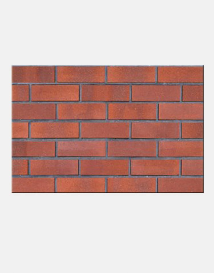 soheil brick paver red 750x957 - سنگفرش خشتی سمیرم قرمز سهیل ۲۰*۷