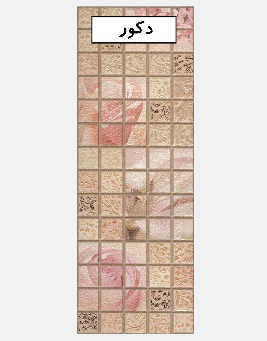 قیمت و خرید کاشی جاسمین الوند ۲۵ ۷۰ هوم استایل