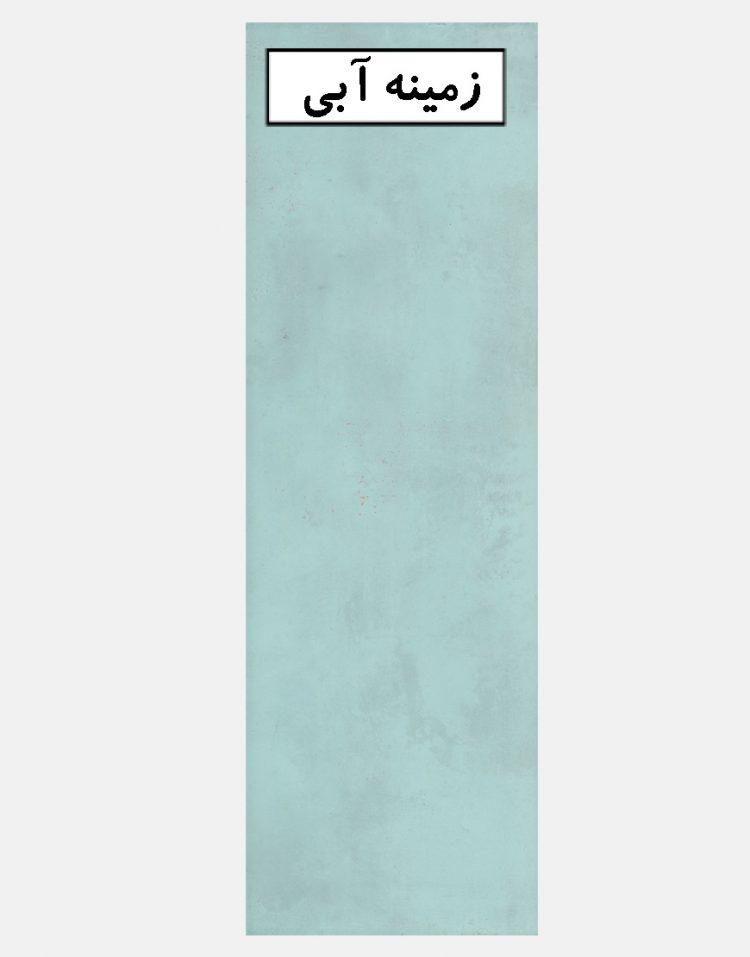 natika alvand base blue 750x957 - کاشی ناتیکا الوند ۳۳*۱۰۰