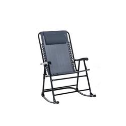 صندلی پیک نیکی