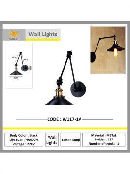 چراغ دیواری دکوراتیو پذیرایی قابل تنظیم L روشنایی تابش