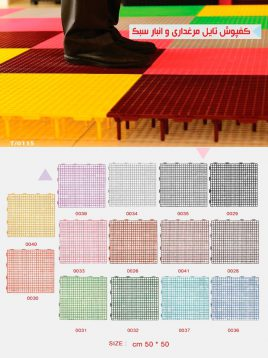 babel-garage-tile-flooring