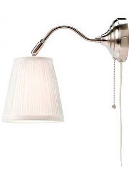 ikea model arstid mount wall night light 1 268x358 - چراغ دیواری اتاق خواب ایکیا مدل آرستد