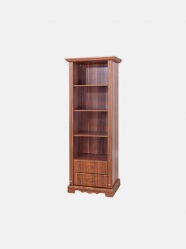 soltankoochooloo-romeo-library