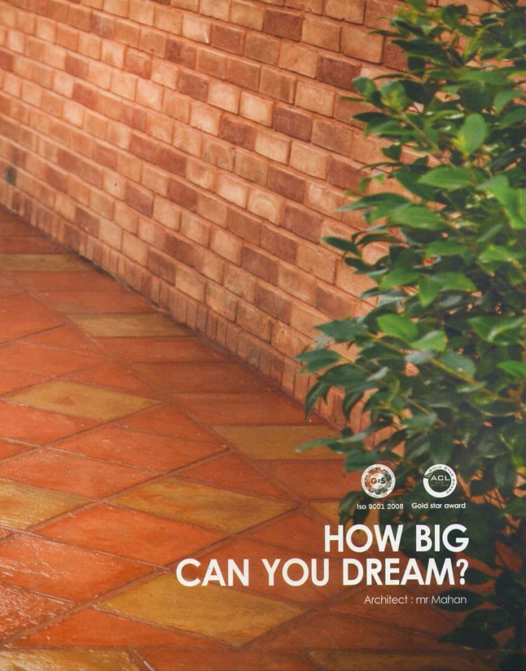 ghasre mosaic concrete tile 6 750x957 - تایل بتنی ۴۰ در ۴۰ قصر موزاییک
