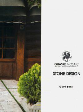ghasre mosaic stone design 2 268x358 - موزاییک طرح سنگ قصر موزاییک