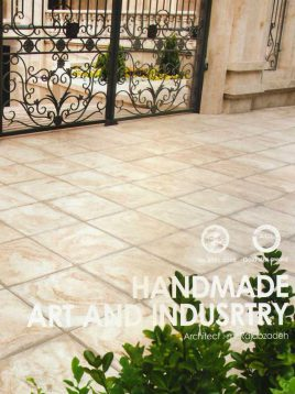 ghasre-mosaic-stone-design-5