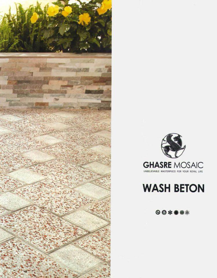 ghasre mosaic washbeton 40 60 1 750x957 - واش بتن ۴۰ در۶۰ قصرموزاییک