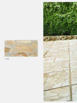 ghasre mosaic washstone 1 268x358 - واش استون قصر موزاییک