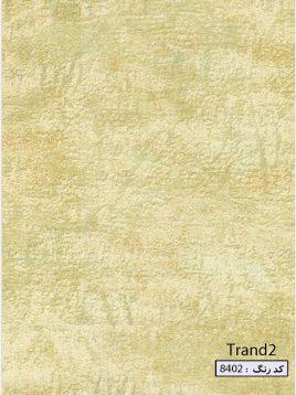 wallpaper-2trand-palaz-2