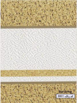 wallpaper-karisma-palaz-1