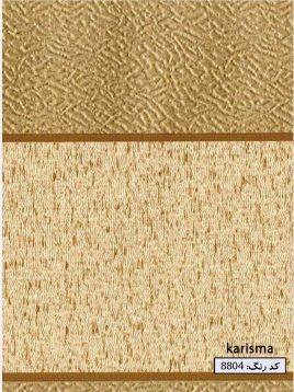 wallpaper karisma palaz 4 268x358 - کاغذ دیواری پالاز طرح a کاریزما