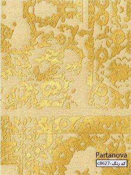 کاغذ دیواری پالاز طرح a پرتانوا