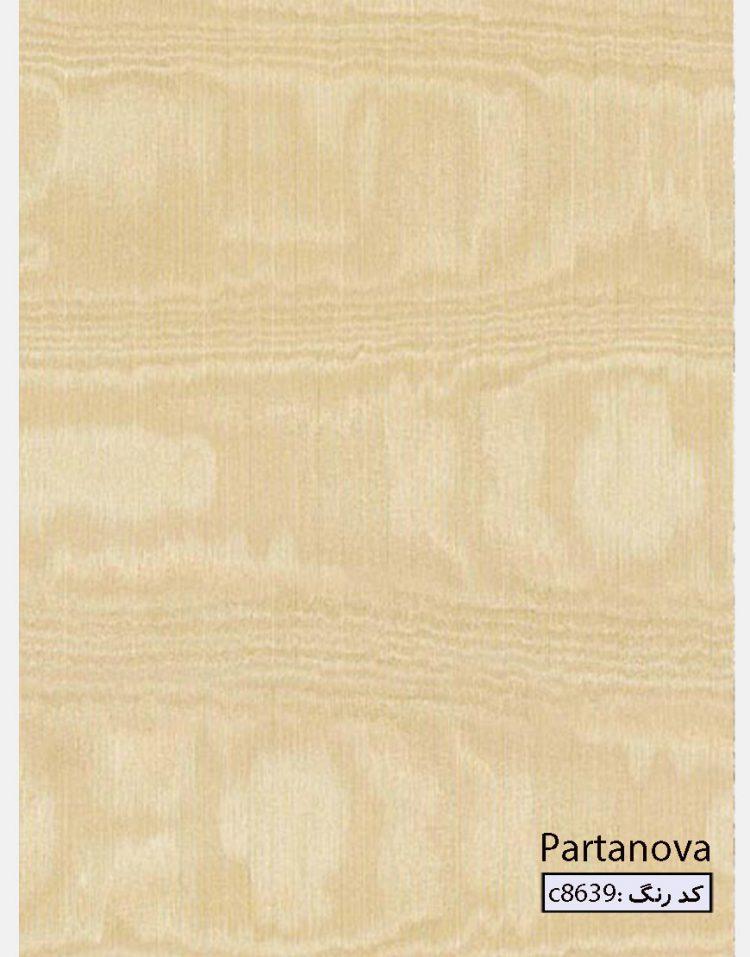 کاغذ دیواری پالاز طرح b پرتانوا