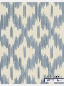 wallpaper rasch barbara 2 268x358 - کاغذ دیواری راش طرح a باربارا