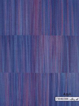 wallpaper roya azuli 2 268x358 - کاغذ دیواری رویا طرح a ازلی