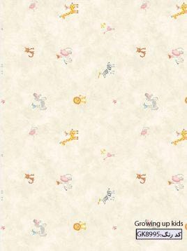 wallpaper roya growing up kids 2 268x358 - کاغذ دیواری رویا طرح a کودک و نوجوان