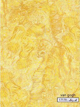 wallpaper roya van gogh 20 268x358 - کاغذ دیواری رویا طرح h ون گوک
