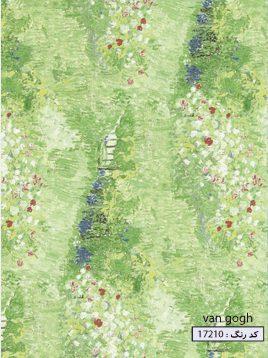 wallpaper roya van gogh 6 268x358 - کاغذ دیواری رویا طرح b ون گوک