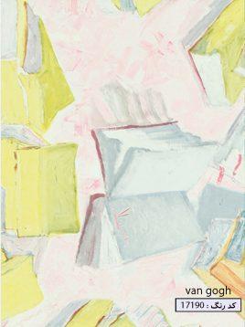 wallpaper roya van gogh 8 268x358 - کاغذ دیواری رویا طرح c ون گوک