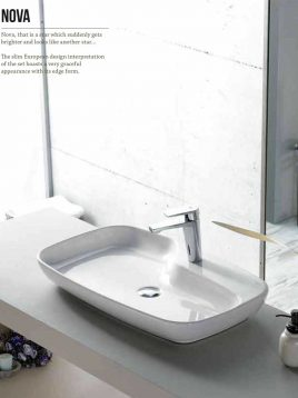 Cerastyle Drop In Sinks Nova model 1 268x358 - کاسه روشویی مدل نوا