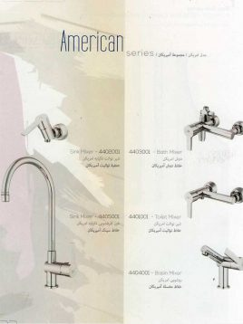 Kelar Bathroom Faucets Set American Series2 268x358 - ست شیرآلات مدل امریکن