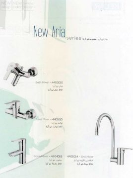 Kelar Bathroom Faucets Set Aria Series2 268x358 - ست شیرآلات مدل آریا