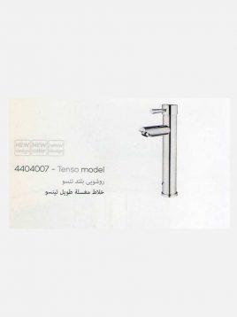 Kelar Tall Basin Model Tenso 268x358 - شیر روشویی پایه بلند کلار مدل تنسو