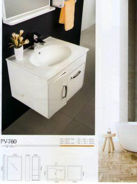 Lotus Bathroom vanities PV760 model2 268x358 - ست روشویی کابینت و آینه حمام مدلPV760