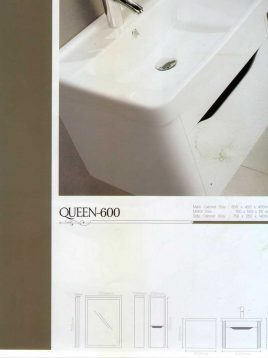 Lotus Bathroom vanities Queen 600 model2 268x358 - ست روشویی کابینت و آینه حمام مدل کویین۶۰۰