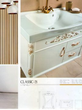 Lotus Bathroom vanities classic 21 model2 268x358 - ست روشویی کابینت و آینه حمام مدل کلاسیک۲۱
