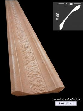 Moulding-tehran-material-artificial-stone-b97s