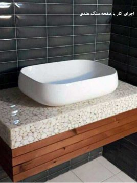 Naqsh-negar-Bathroom-vanities-A-model