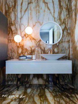 Naqsh negar Bathroom vanities G model1 268x358 - روشویی کابینت نقش و نگار مدلG