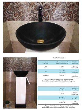 Washbasin sansink model laleh 3 268x358 - کاسه روشویی سنگی سن سینک مدل لاله