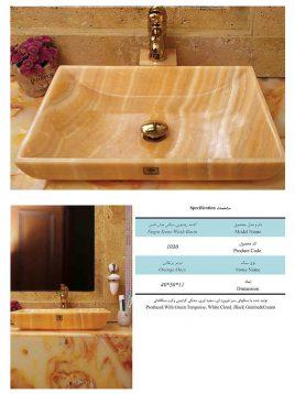 Washbasin-sansink-model-negin-1