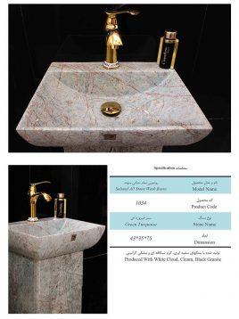 Washbasin-sansink-model-sahand-1