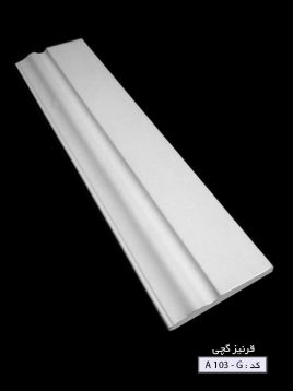 cornice-Moulding-tehran-material-a103g