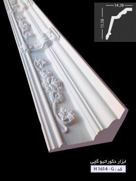 cornice-Moulding-tehran-material-h1614g