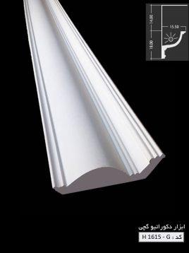 cornice-Moulding-tehran-material-h1615g