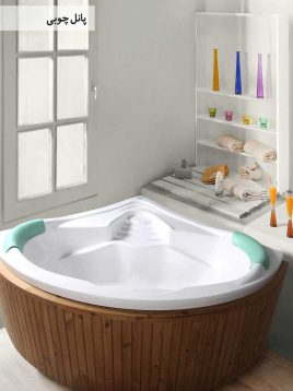 persianstandard Bathtub sharis2 268x358 - وان مدل شاریس