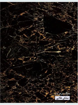 stone-marble-black-gold-4