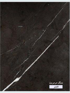 stone-marble-lashter-7
