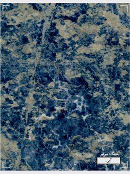 stone-onyx-blue-1