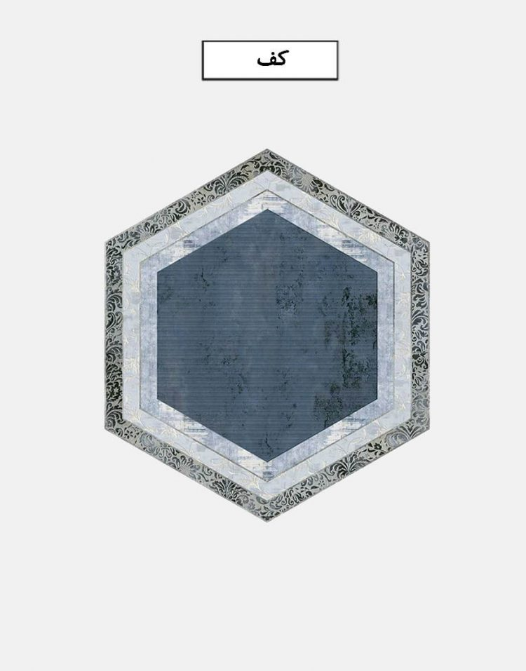 eefaceram mahoor ceramic tile floor 750x957 - کاشی ایفاسرام مدل ماهور