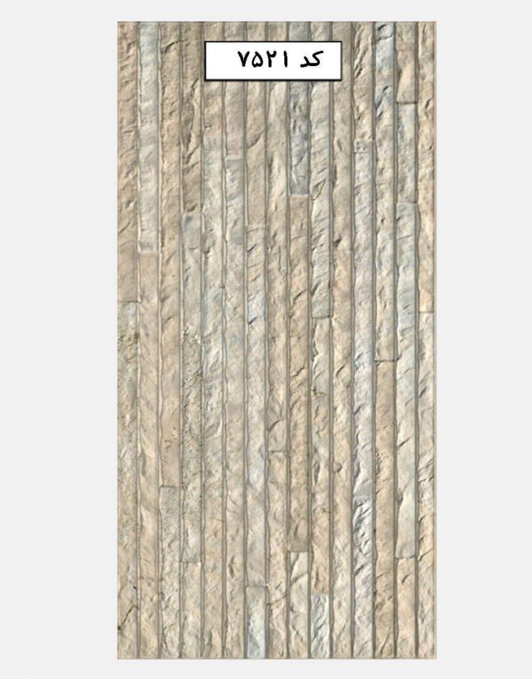 marjan ceramic persiana 7521 750x957 - کاشی مرجان مدل پرشیانا
