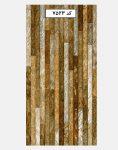 marjan ceramic persiana 7523 118x150 - کاشی مرجان مدل پرشیانا