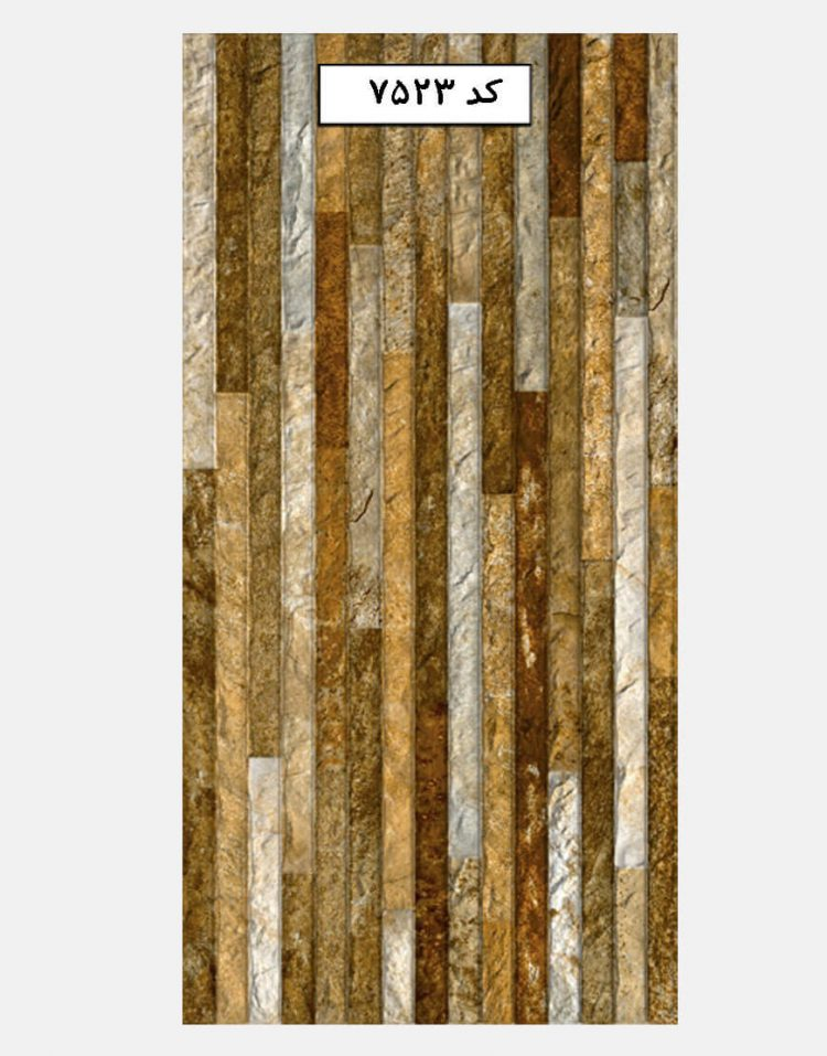 marjan ceramic persiana 7523 750x957 - کاشی مرجان مدل پرشیانا